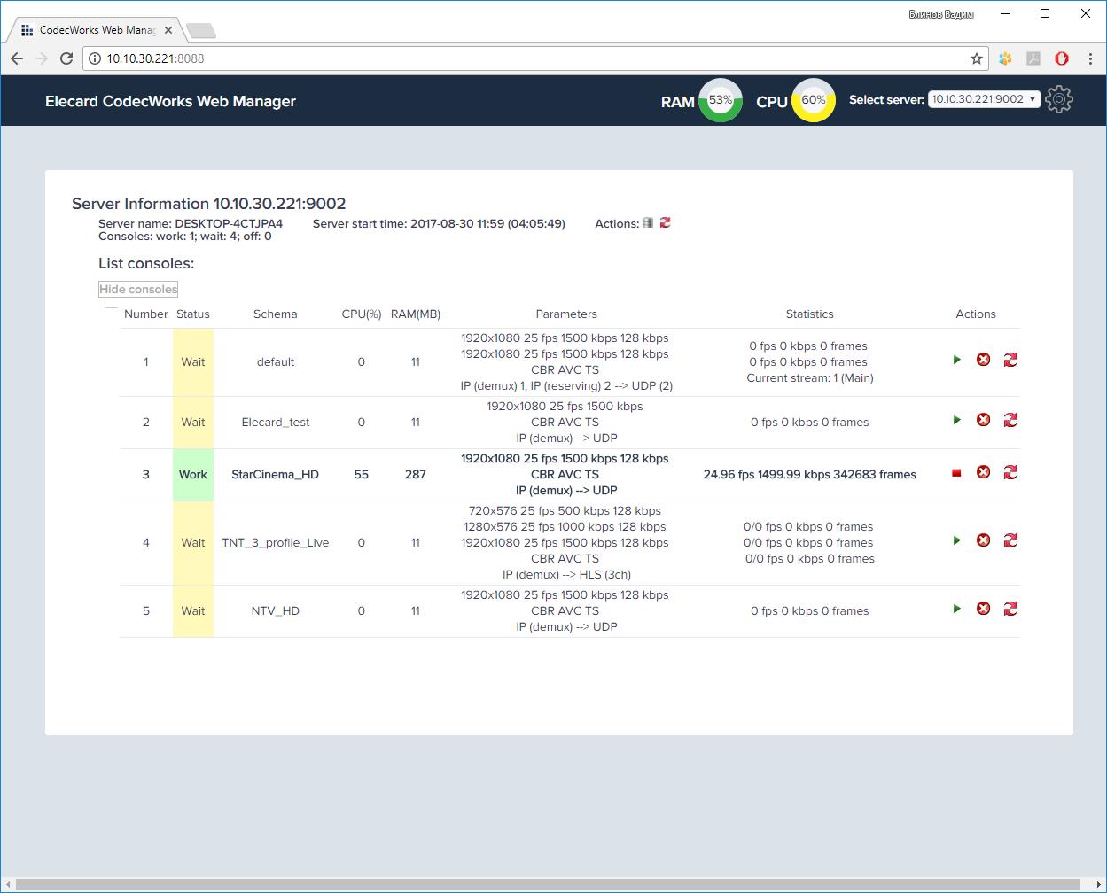 Video encoder software, live encoder, SDI encoding, OTT
