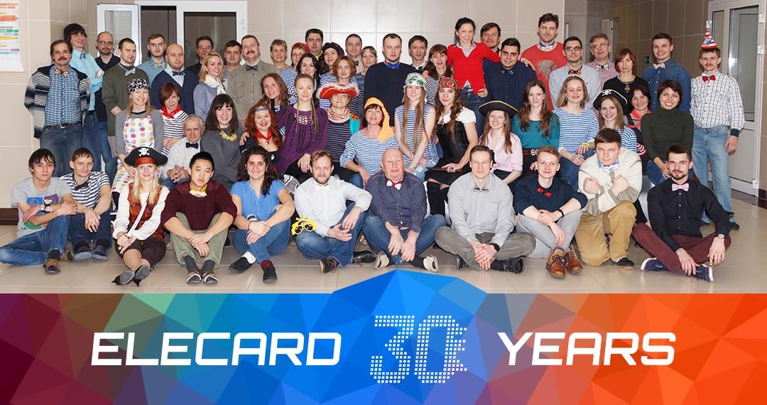 elecard birthday