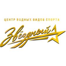 """Центр водных видов спорта """"Звёздный"""""""