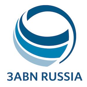 3ABN Russia