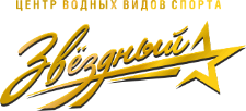 "Water Sports Center ""Zvezdniy"""